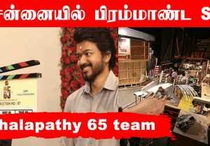 Thalapathy 65 படத்தின் பிரம்மாண்ட Set in Chennai | Thalapathy Vijay, Nelson | Filmibeat Tamil
