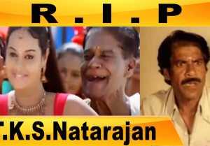 என்னடி முனியம்மா புகழ் T.K.S.Natarajan காலமானார் | Vaathiyar, Rathapasam | Filmibeat Tamil