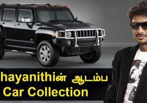 MLA Udhayanithi ன் விலை உயர்ந்த Car Collections | Hummer To Maserati
