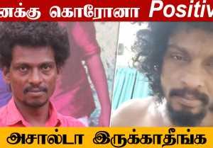 ரொம்ப Carelessஆ இருந்துட்டேன் Sendrayan Emotional Video | BBJodigal