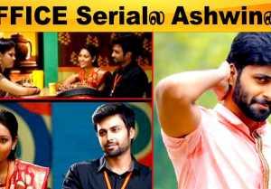 Office Serialல் நடித்த Ashwin Kumar | Vijay Tv, Cook with Comali, Ashwin Sivangi