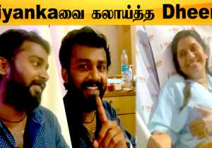 Vijay Tv Priyanka Discharged From Hospital | Dheena, Food Poison, Super Singer