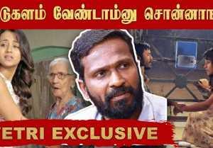 Adukalam படத்தில் Trisha நடிக்க மறுத்த காரணம் இதுதான் | Vetrimaran Exclusive | Filmibeat Tamil