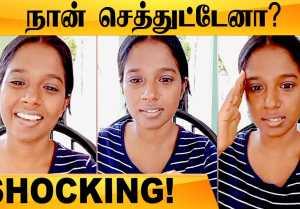 Sundari Serial Gabriella Shocking Video Post கொரோனா ஒரு பாடு படுத்திடுது