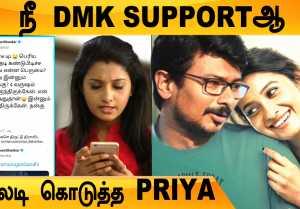 DMK Supportஆ Priya Bhavani Shankar, Netizen கேள்விக்கு PSB பதிலடி | MK Stalin, DMK