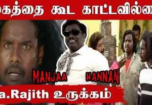Maran மகளுக்கு ஆறுதல் என்ன சொல்ல Pa.Rajith உருக்கும் | #RIPMaran | Filmibeat Tamil