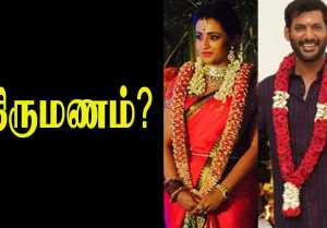 Trisha -வுக்கு திருமணமா? | Marriage Plans Confirmed Vishal | Filmibeat Tamil
