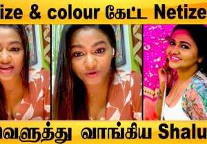 Shalu Shamu-விடம் Size பற்றி கேட்ட ரசிகர், தரமான பதில் கொடுத்த Shalu