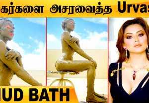 Legend Saravanan நடிகை Urvasi Rautelaவின் புது கோலம் | கேலி செய்யும் ரசிகர்கள்