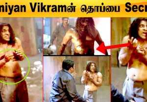Anniyan படத்தில் Vikram செய்த காரியம் தான் படத்தின் Highlight என்ன தெரியுமா? | Shankar
