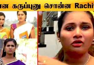 Myna Nandhini-யை கருப்பு என அவமானப்படுத்திய Rachitha | Myna Shocking Statement