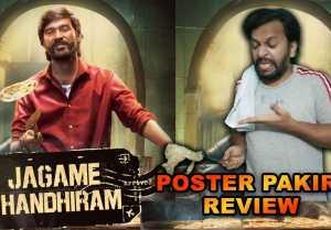 Jagame Thandhiram | Poster Pakiri Review | Filmibeat Tamil