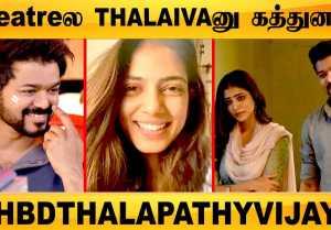 Malavika Mohanan -உடன் Theaterல் படம் பார்த்த Thalapathy Vijay | Sweet Secrets