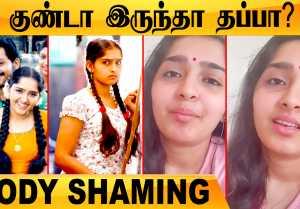 BODY SHAMINGஆல் நான் பட்ட பாடு | மனம் திறந்த Karthi பட நடிகை Sanusha