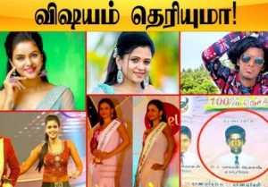 Manimegalai, KPY Bala, Chaithra பற்றிய தெரியாத தகவல்கள்! | Thirumathi Selvam, Anchor