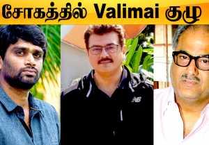 Valimai தாமதத்திற்கு பின்னால் இப்படி ஒரு காரணமா ? | Oneindia Tamil