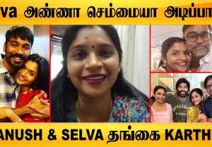 Selvaraghavan ஊம குசும்பு, Dhanush Silent Killer | Dr.Karthika shares secret about her Brothers