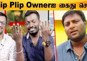 Plip Plip Channelஐ முடக்க வேண்டும் | Director Mohan G ஆவேசம்