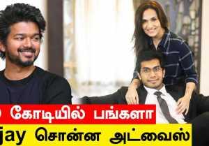 Soundarya Rajinikanth - Vishagan வாங்கிய புது வீடு |  ECR |  Tamil Filmibeat
