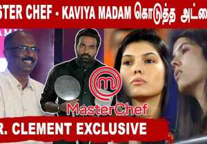 Master Chef Tamil கொஞ்சம் புதுசா இருக்கும் | Mr. Clement Exclusive  | #closecall |Filmibeat Tamil