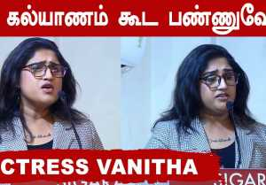 Vanitha Vijayakumar pressmeet | Filmibeat tamil