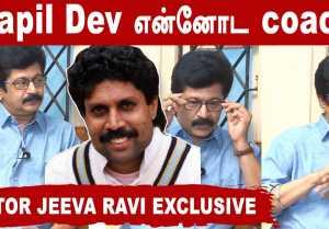 நான் National Level cricket player | Actor Jeeva Ravi Chat Part-01 | Filmibeat Tamil