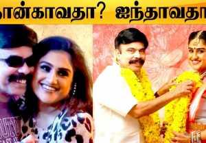 Vanitha Vijaykumar-கும் Power Star-கும் என்ன உறவு? | Power Star விளக்கம் | Filmibeat Tamil