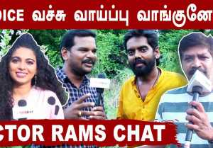 Assistant Director ஆக இருந்து Actor ஆனேன் | Actor Ramachandran Chat | Filmibeat Tamil