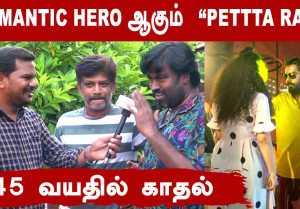 இது Fun படமா இருக்கும் | Take diversion Movie Team Interview | Filmibeat Tamil