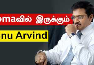 Vani Rani Actor Venu Arvind in Critical Condition | Chandralekha