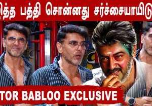 விரைவில் படம் இயக்க போறேன் | Actor Babloo Prithviraj chat | Filmibeat Tamil
