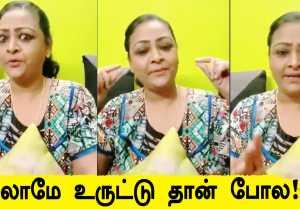 Shakeela Health Rumours | Shakeela clarification Video