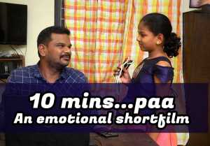 10 Minutes Paa...An emotional shortfilm of Father and daughter love | Filmibeat Tamil