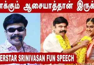 ஜாதகப்படி சீக்கிரம் நடக்கலாம் | Powerstar Srinivasan fun speech | pickup drop movie |Filmibeat Tamil