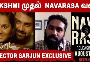 எனது 15 வருட சினிமா போராட்டம் | Director Sarjun KM exclusive | Filmibeat Tamil