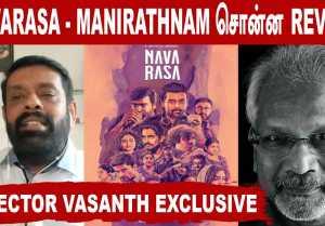 அந்த இரண்டு நடிகர்கள் - Vera Level | Director Vasanth | Navarasa | Filmibeat Tamil