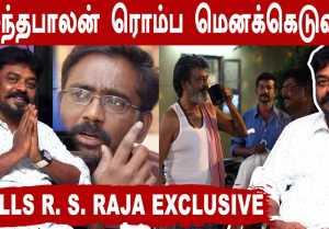 CHENNAI-28 லதான் என்னோட Career தொடங்குச்சு| Still Photographer R. S. Raja chat p-02 |Filmibeat Tamil