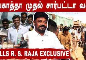 ரஜினி சார் ரசிகன்னா மலேசியா தமிழர்கள்தான் | Still Photographer R. S. Raja chat p-01 |Filmibeat Tamil