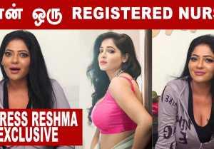 நா பேசிய Career Damage வார்த்தைகள் | Actress Reshma Exclusive part-01 | Filmibeat Tamil