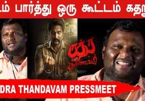 கதையை கேட்டுட்டு Gautham Menon சொன்னது | Director Mohan G | Rudra Thandavam |  Filmibeat Tamil