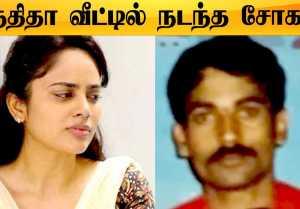 Actress Nandita Swetha Father Passed Away | #RIPSivaswamy