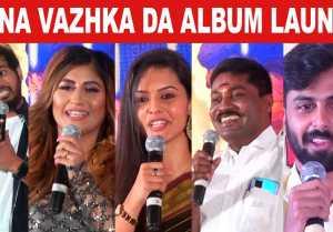 Enna Vazhka da Album launch |  Rakshan | Gp muthu | All Vijay Tv Celebrities | Filmibeat Tamil