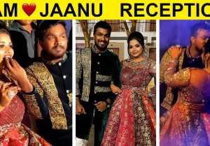 Ram Jaanu Wedding RECEPTION  கலந்துக்கொண்டு வாழ்த்திய பிரபலங்கள் | SaranyaTruadi, Suhail Pami