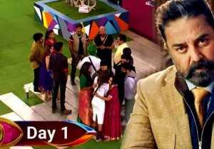 Bigg Boss season 5 Exclusive Update, Contestants List | Kamal Hassan