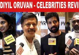 Kodiyil oruvan - Celebrities Review | vijay antony | Filmibeat Tamil