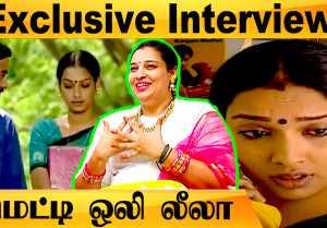 Exclusive : Metti Oli Leela Interview | Metti Oli Vanaja Part 1 | Tamil Filmibeat