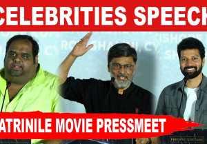 Bhagyaraj - Ravindar - Santhosh prathap speech | Kaatrinile movie Pressmeet| Filmibeat Tamil