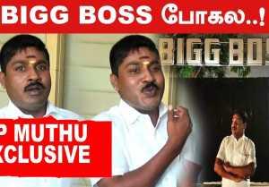 BIGG BOSS ஐ விட என் குடும்பம்தான் முக்கியம் | GP Muthu Exclusive interview |  Filmibeat Tamil