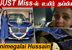 Manimegalai Hussain தம்பதிக்கு நடந்த கார் விபத்து | CWC, Mr&Mrs Chinnathirai