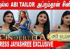 Nayanthara கூட நடிக்க ஆசை | Actress Jayashree Exclusive | #Closecall | Filmibeat Tamil